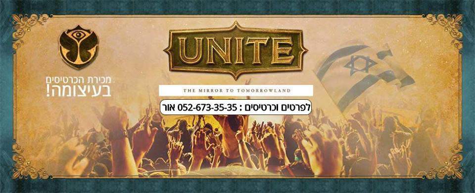 Tomorrowland Unite Israel