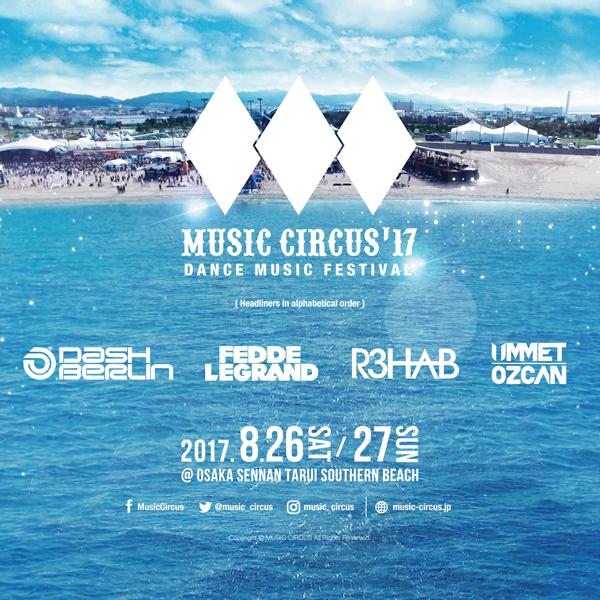 Music Circus '17