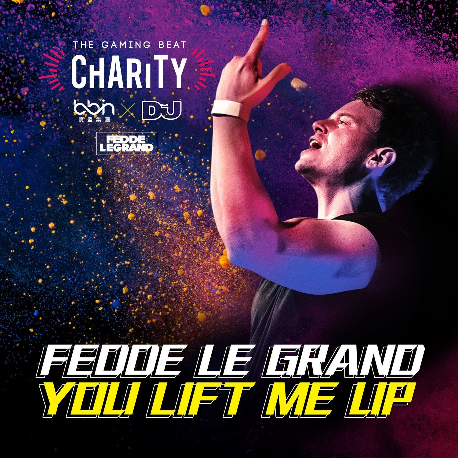 Fedde Le Grand - You Lift Me Up